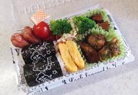 幼稚園弁当。普通のお弁当☆ - ARTY NOEL