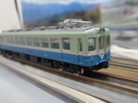 鉄コレ 伊豆急100系 リベンジいろいろ - 新湘南電鐵 横濱工廠3