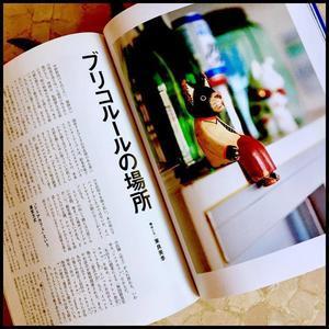 9月19日(水)『スペクテイター(42号)』「特集:新しい食堂」について - 毎日jogjob日誌 by東良美季