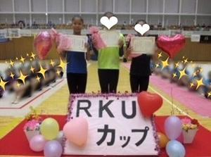 RKUカップ - フェアリー新体操クラブ