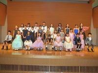 第20回ピアノ発表会終了いたしました - 加藤ピアノ教室(鳥取県倉吉市伊木)~教室とピアノ教師の日々