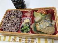 魚の西京焼き弁当@オーガニックハウス(新宿) - よく飲むオバチャン☆本日のメニュー