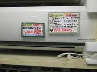 ジョイプラザ高松店です - ジョイプラザ 静岡高松店 ブロブへようこそ