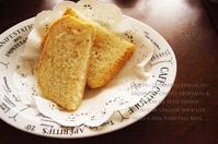 フェンネルシードの小麦パン。 - 暮らしごと