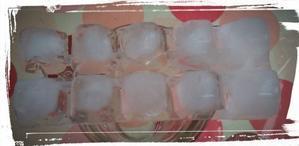 氷 - ゆのきのとミルクティー