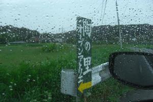 あすから開催 - 笠間・陶の里オフィシャルサイト