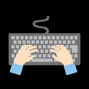 数字を半角で入力したい場合の IME の設定方法 - パソコン教室くりっくのブログ