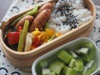 お弁当 - SOCOSOCO デイズ