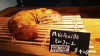 MORETHAN BAKERY@都庁前 - パンによるパンのための