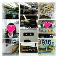 JR東海浜松工場『新幹線なるほど発見デー』♪ - コグマの気持ち