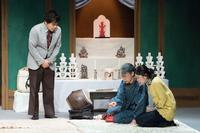 新芸座公演「カミサマの恋」舞台写真11 - 劇団新芸座ブログ