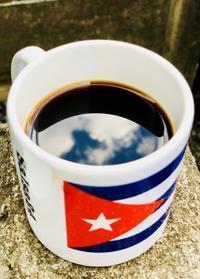 キリマンジャロのコーヒー - マコト日記