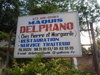 アボメイのChez DelphanoでGariの夕食 - kimcafeのB級グルメ旅