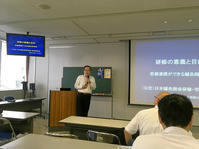 (公社)日本鍼灸師会 第2回医療連携研修講座に、(一社)愛知県鍼灸師会の代表として参加をいたしました。 - 東洋医学総合はりきゅう治療院 一鍼 ~健やかに晴れやかに~