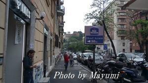 さえないお天気のローマ、ズンバでテンションアップ♪ - ローマより愛をこめて