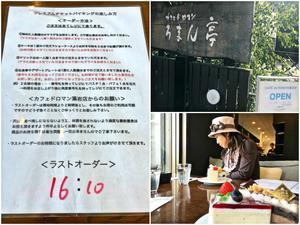 ☆2018.9.18 CAFE de ROMAN藻岩店 - HAIR GARAGE STREET ヘアガレ-ジストリ-ト 店主のツブヤキ