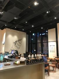 すでに真夏!?の釜山へ 6. 百味堂にてオーガニックソフトクリーム & お部屋から思いがけずの花火鑑賞 - マイ☆ライフスタイル