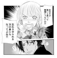 桜の花の紅茶王子第47話-2 - 山田南平Blog