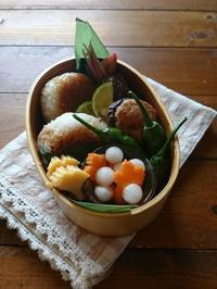 9.20焼きおにぎり弁当と『今日の美活』 - YUKA'sレシピ♪