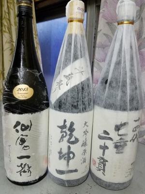 10/1日本酒の日 - 鰻と地酒 稲毛屋ブログ