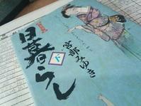 日本は秋になってちょっと寂しいけど読書が楽しい - LILOANでお局三昧!