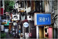 Shinjuku2018#018 - 続・Syappo*Syappo