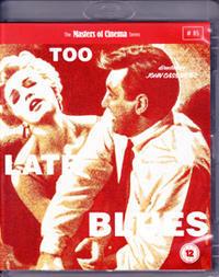 「よみがえるブルース」Too Late Blues  (1961) - なかざわひでゆき の毎日が映画三昧