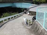 谷川米穀店 - 青いそらの下で・・・