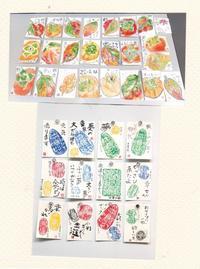 花水木絵手紙教室 柿 柿の葉 小判 ♪♪ - NONKOの絵手紙便り