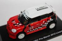 1/64 PAO FENG BMW Taiwan 7-11 Limited MINI Copper JCW WRC Pre March 2012 Liverries - 1/87 SCHUCO & 1/64 KYOSHO ミニカーコレクション byまさーる