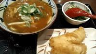丸亀製麺『カレーうどん』 - My favorite things