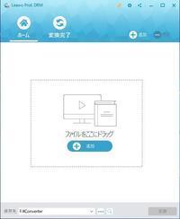 iBooksの電子書籍を他の端末で読む - ブルーレイをApple TVにストリームする2つの方法