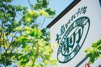 キャッシュレス・消費者還元事業所の適用店舗です。余談・「デレク・ジャーマンの庭」プロスペクティブ・コテージ・・・。 - エクステリア.com スタッフブログ