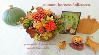 autumnハロウィン!フラワーレッスンのお知らせ - スタジオ オルネ ドゥ フルールsachi