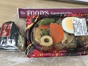 今日のランチは スーパー惣菜&コンビニおにぎり - よく飲むオバチャン☆本日のメニュー