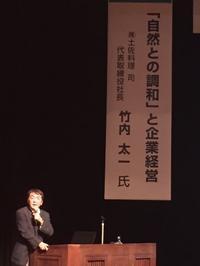 「新老人の会」、東京で地方紙幹部にも危機感共有 - カツオ県民会議ブログ!!!