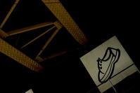 三宮高架下 - yutorieの庭②