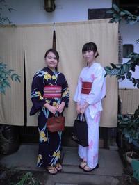 お嬢様たち、今年最後の浴衣の方たちでしょうか。 - 京都嵐山 着物レンタル&着付け「遊月」