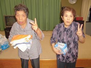 9/21ふれあい友愛運動 - 聖愛園☆活動日記