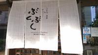 沖縄③ Okinawa③ - latina diary blog