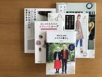 久しぶりの図書館と仮縫い出来たリバティワンピ - 新生・gogoワテは行く!