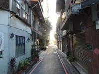 路地や小道の散歩  〜 in TPE 〜 - ほんこん どんなん  ~ My Hometown is HK ~