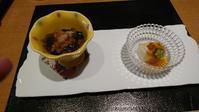 土曜日に博多にて懐石料理、加賀屋にて - おしゃれ自己満足日記