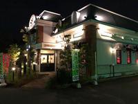馬車道オーダーピッツァ - 麹町行政法務事務所