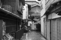 二年坂の路地 - kisaragi