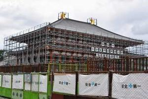 興福寺中金堂10月落慶 - 平城宮跡の散歩道