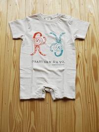 【世界に1枚】オリジナルバースデーTシャツ - hickory03travelers-blog