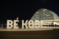 夜の BE KOBE - HAPPY to ...
