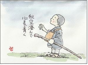 秋空 - 墨のかほり