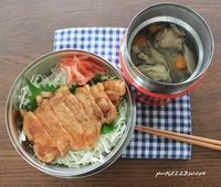 豚味噌漬け焼き弁当 - 男子高校生のお弁当